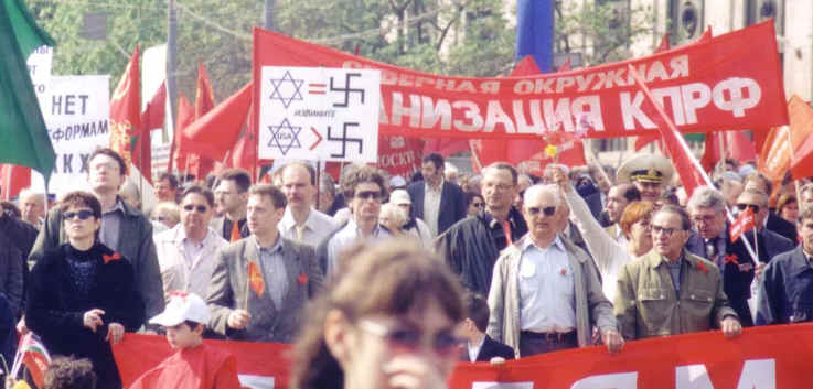 Anti-Semitism in the Victory Day march - Moscow 2002