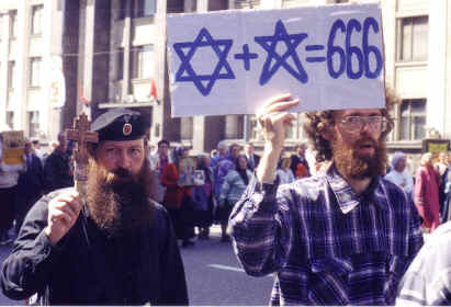 Israel hatred in Moscow - Victory Day 2002