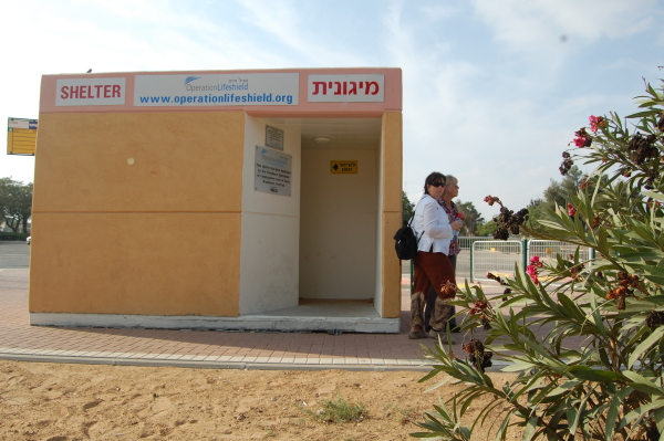 An Operation Lifeshield bomb shelter at the bust station in Eshkol.