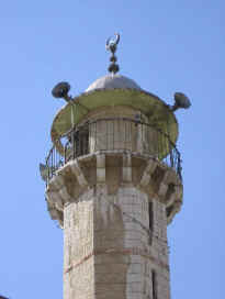 Minaret in Jerusalem, showing loudspeakers for broadcasting the call to prayer five times a day.