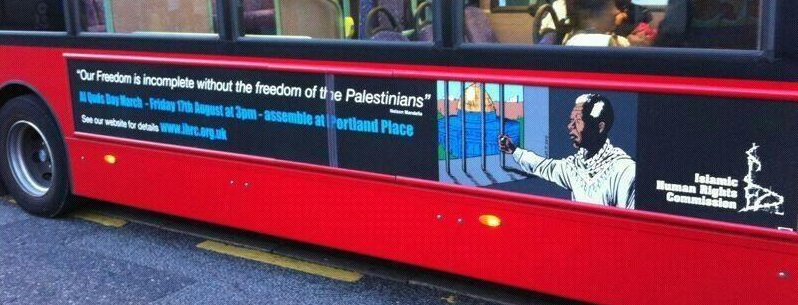 photo by CST - London red bus carrying a dishonest anti-Israel poster