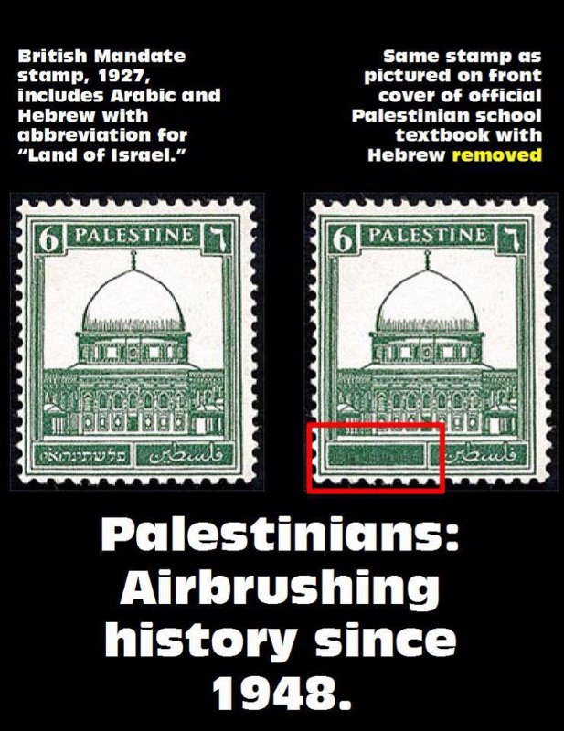 Stamp from British Mandate Palestine in 1927  -  Hebrew airbrushed out for Palestinian school books